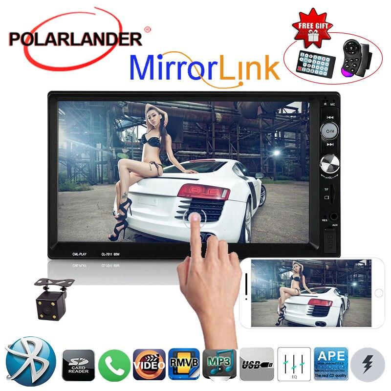 Autoradio TF USB Aux-in 7 pouces HD 1064*600 télécommande voiture MP5 lecteur 2 DIN Autoradio Bluetooth