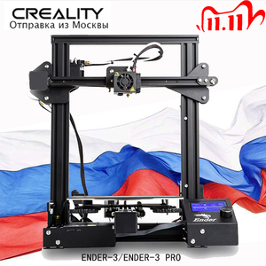 Image 1 - Original CREALITY 3D Printer Ender 3 or Ender 3 PRO DIY KIT MeanWell Power Supply /for 1.75mm PLA ABS PETG / from Russia