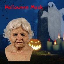 Halloween carnaval feriado engraçado máscara horrível assustador adulto máscara outro eu-velha mulher com rugas supersoft cosplay festa adereços