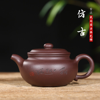 tea set undressed ore archaize purple clay pot all hand manufacturers wholesale a teapot undertakes to recruit agents