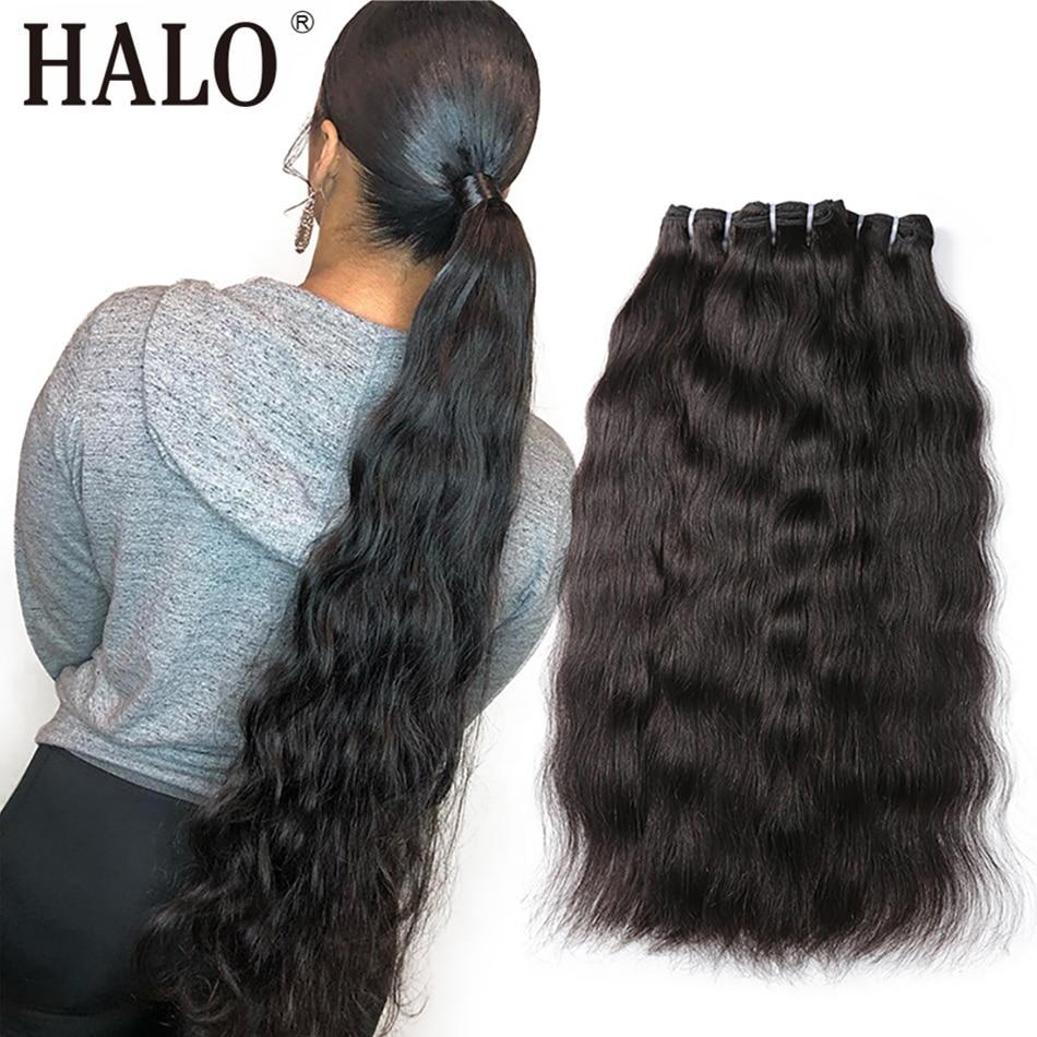 100% натуральные бразильские прямые человеческие волосы для наращивания, 1/3/4 пучка