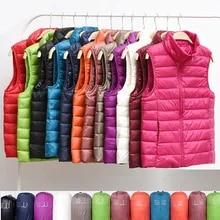 새로운 여성 민소매 여성의 울트라 라이트 다운 조끼 슬림 자켓 소녀 Gilet 플러스 경량 Windproof 따뜻한 조끼 휴대용