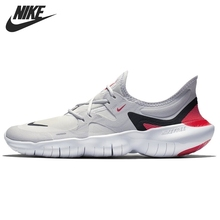 Buy nike free 5.0 with free shipping on