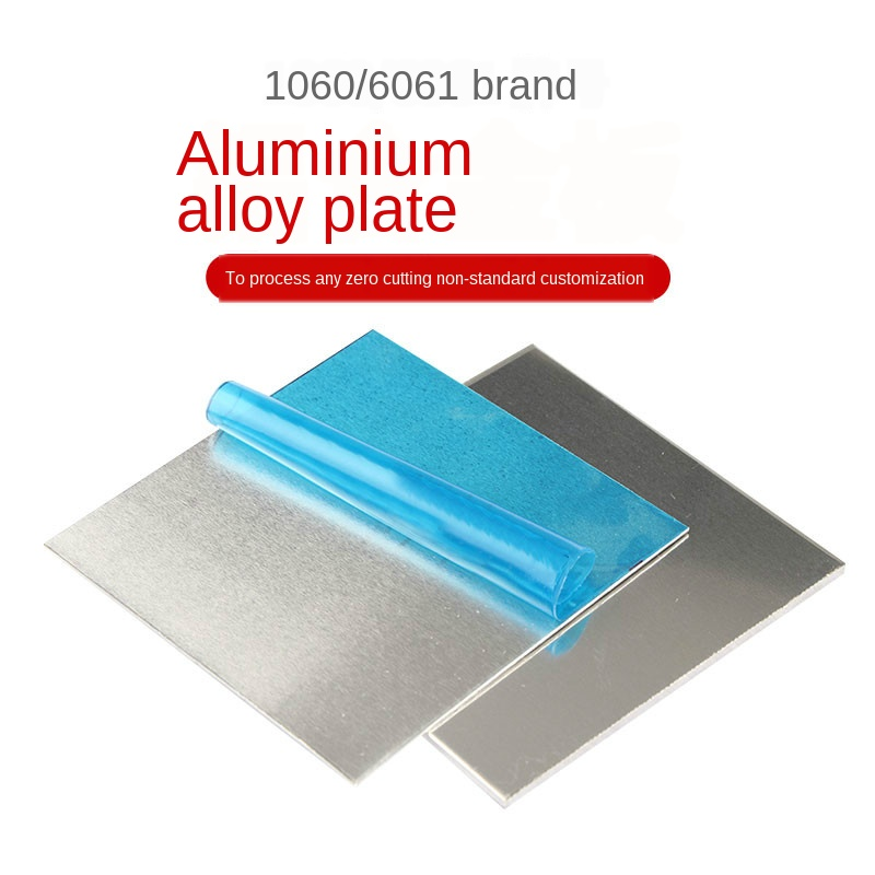 1060 Aluminum Flat Plate Sheet 0.2/0.5/1/2/3/4/5/6/8/10mm Machinery Parts Pure Aluminum Customizable Electrical Application