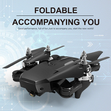 2MP/0.3MP Camera Drone Wifi Folding RC Quadcopter Drone Four-Axis Aircraft Fixed