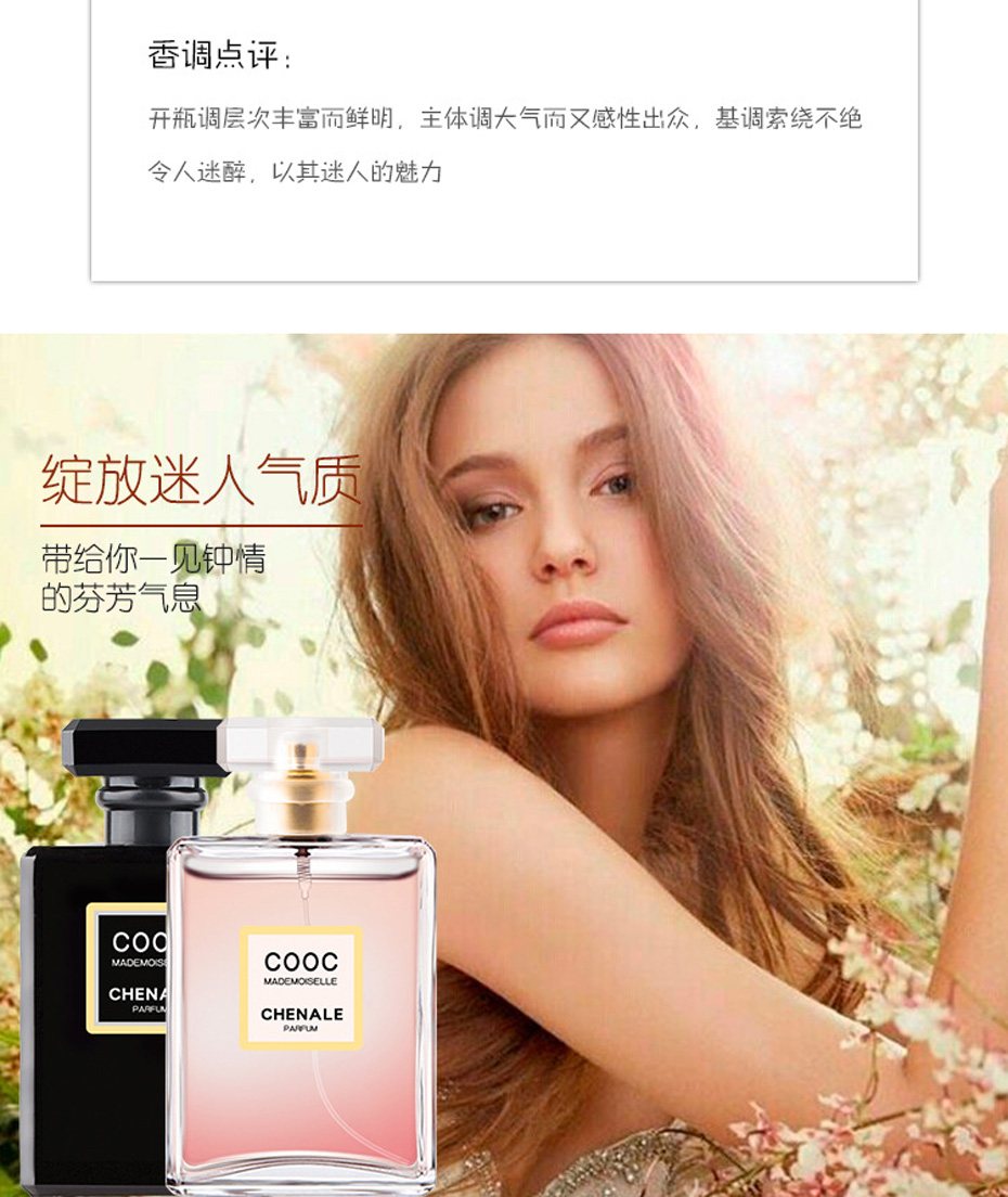 JEAN MISS Brand Original Perfume Women Natural Fragrance Long Lasting Female Parfum Femininity Lady Glass Bottle Atomizer Water (6)