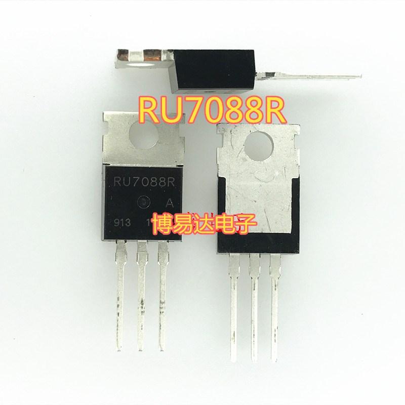 5pcs RU7088R 70V 80A MOSFET IC TO-220