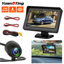 """YuanTing Rear View Reverse Camera Waterproof Night Vision with Guide Lines and 4.3"""" LCD Display Monitor System Kit for Car"""