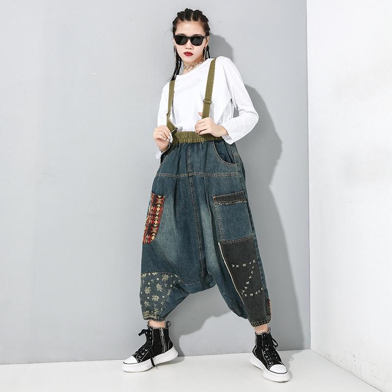 Baggy Low Crotch Denim Pants Women Suspenders Drop Crotc HHarem Trousers Japan Style  Hip Hop Streetwear Dance Cross Bloomers