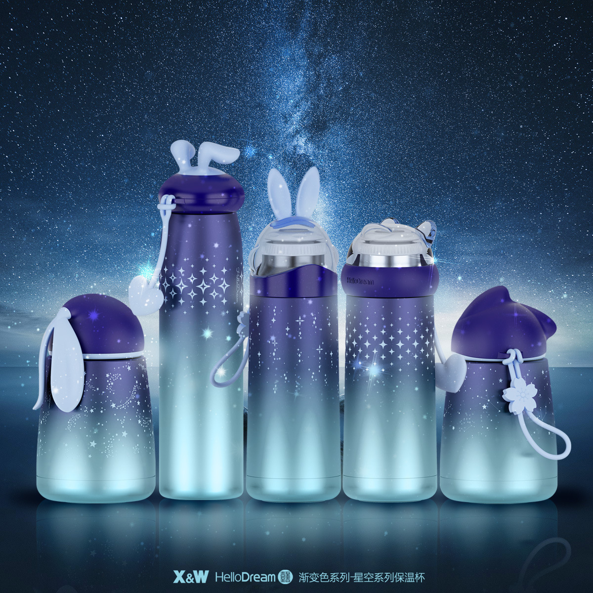 Stainless Steel Cute Space Star Thermal bottle Travel 350ML Insulated Mug Creative Coffee Mugs Flask For Tea Sport Drinkware|Water Bottles| |  - AliExpress