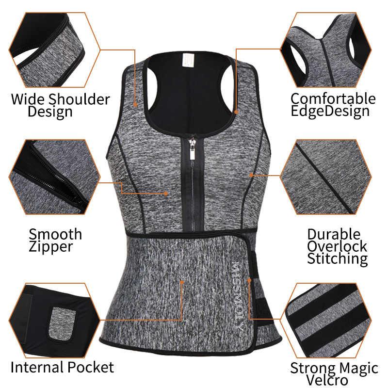 여성 허리 트레이너 조끼 슬림 코르셋 네오프렌 사우나 탱크 탑 지퍼 체중 감소 바디 셰이퍼 셔츠 tummy control faja shapewear