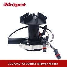 Kindgreat מותג 12v מנוע Preheater מפוח מאוורר מנועים Fit Webasto אוויר למעלה 2000ST דיזל חניה דוד