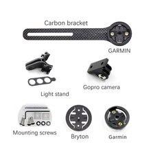 Supporto per Computer per bici da bicicletta Garmin/bryton/cateye/igpsport in fibra di carbonio completa + staffa per videocamera GoPro Motion + supporto per lampada