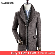 MenS Winter New Woolen Coat Lapel Detachable Scarf Thick High Quality Warm