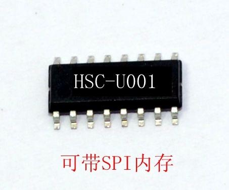 HSC U001 Voice Module Chip Serial Port Control Chip USB Download Voice Interpolation Voice Chip|  - title=