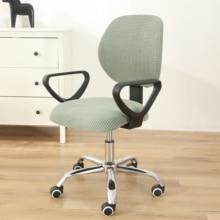 Чехлы для стульев офисный чехол на компьютерное кресло красочный чехол для подлокотника украшение лайкра спандекс подлокотник чехол на компьютерное кресло 1 пара