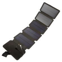 Folding solar charger solar panel high efficiency solar panel high power emergency charging treasure