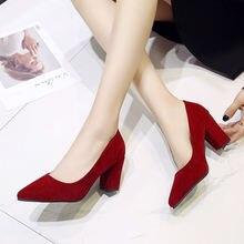 Женские замшевые туфли на толстом каблуке 5 см 7 9