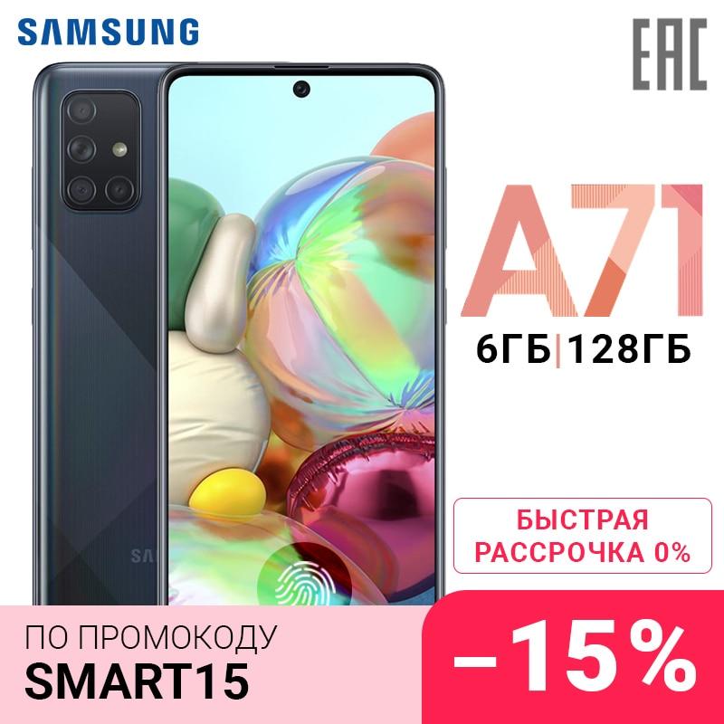 Smartphone Samsung Galaxy A71