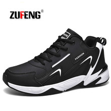 Size 39-48 Running Shoes for Men Breathable Sports