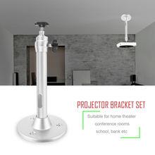 Мини алюминиевый сплав 360 градусов вращения ЖК проектор потолок