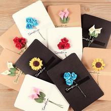 10 упаковок открытка с цветами крафт бумага белая черный солнечный