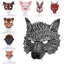 Маска животного для хеллоуина Тигр Волк кролик лиса косплей аксессуары реквизит костюм для вечеринки мяч панда дракон свинья ведьма Половина лица маска