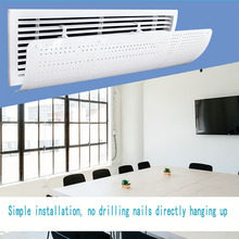 Household Office Central Air Conditioning Windshield To Prevent Direct Blowing Adjustable Cover