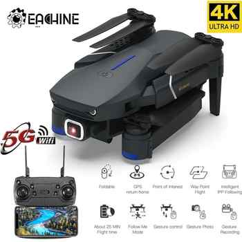 Eachine E520/E520S WIFI FPV avec caméra grand Angle 4K/1080P HD Mode de maintien élevé Drone RC pliable quadrirotor RTF