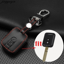 Replacement Remote Car Key Shell Leather Case Fob Keyless Entry 2 Button For Qashqai Nissan Micra Navara Almera Note good quality remote fob key shell for nissan micra almera primera x trail 2 buttons car key case cover no blade