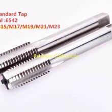 Alta qualidade hss m13/m15/m17/m19/m21/m23 não-padrão direito fio da torneira rosqueamento/rosqueamento/torneiras frete grátis
