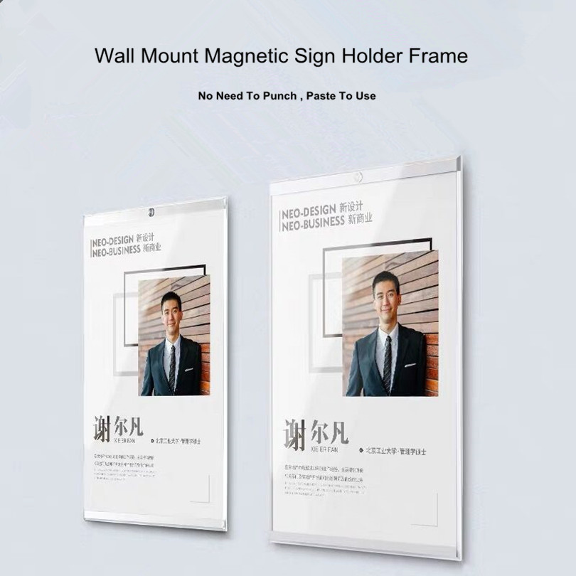 A3 Wall Mount Self-adhesive Magnetic Acrylic Paper Photo Picture Poster Display Menu Sign Holder Board Frame School Accessories