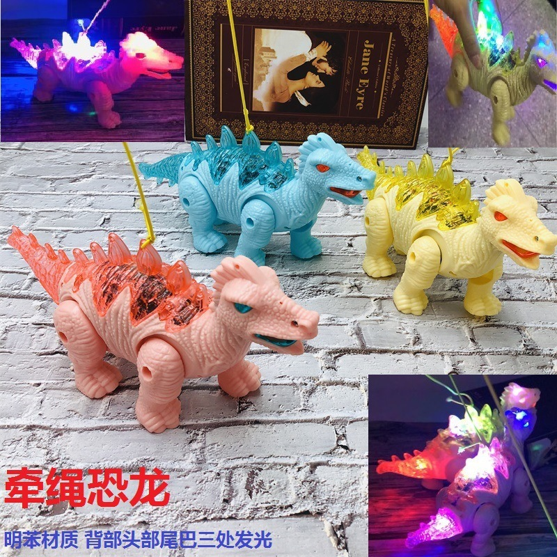 New Style Electric Leash Dinosaur Sound-And-Light Walk Bracing Wire Dinosaur Doll Stall Hot Selling CHILDREN'S Toy Hot Selling