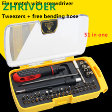 цена на Multifunctional screwdriver set computer mobile phone disassembly and maintenance multi specification screwdriver combination