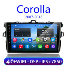 Voiture Android 8.1 Lecteur multimédia Pour Toyota Corolla E140/150 2003-2006 2007 2008 2009 2010 2011 2012 2013 2014 2015 2016 Radio(China)