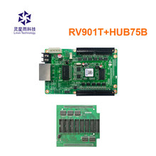 RV901T mit HUB75B 8xHUB75B LED erhalt karte led bildschirm display synchron volle farbe controller Arbeit mit TS802D TS921