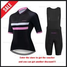 Huange 2020 ciclismo de alta qualidade das mulheres verão manga curta ciclismo roupas roupas cyc ciclismo uniforme da bicicleta