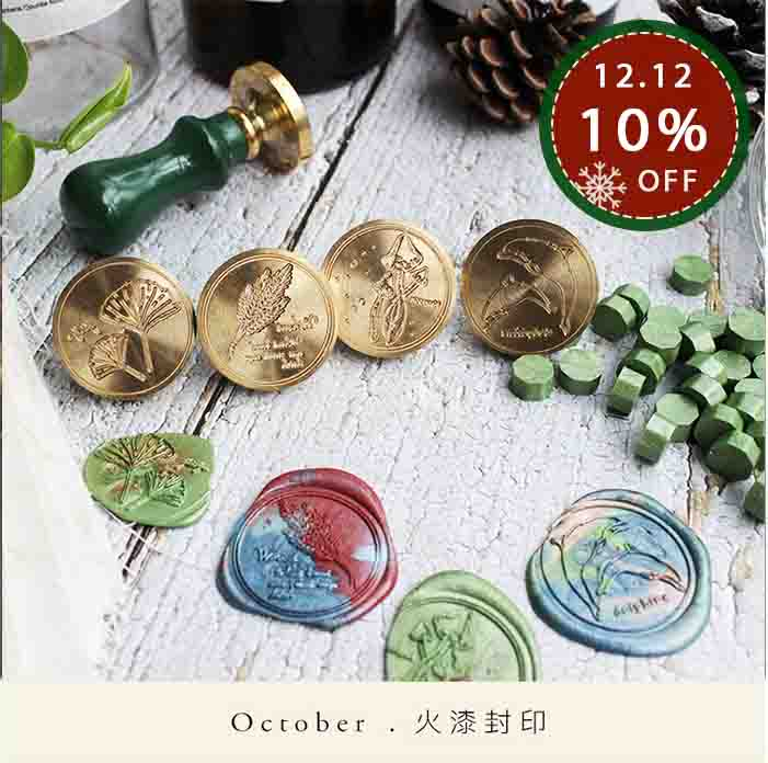 Moodtape  Wood Wax Seal Stamp For DIY Gift / Invitation  Album Decorative Stamp Mushroom Dolphin Metal Wheat Stamp Seal
