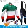 Astana conjunto camisa de ciclismo pro equipe manga longa roupas dos homens inverno ciclismo roupas lã térmica ropa hombre quente 16