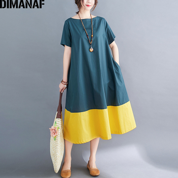DIMANAF Plus Size Women Dress Summer Sundress A-Line Solid Spliced Loose Vintage Female Lady Vestidos Elegant Dress Clothing vintage cherry halterneck a line dress for women