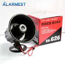 Wired Alarm Siren Horn Outdoor for Home Alarm System Security loudly sound siren 110db new safurance green aluminium alloy crank hand operated air raid emergency safety alarm siren home self protection security