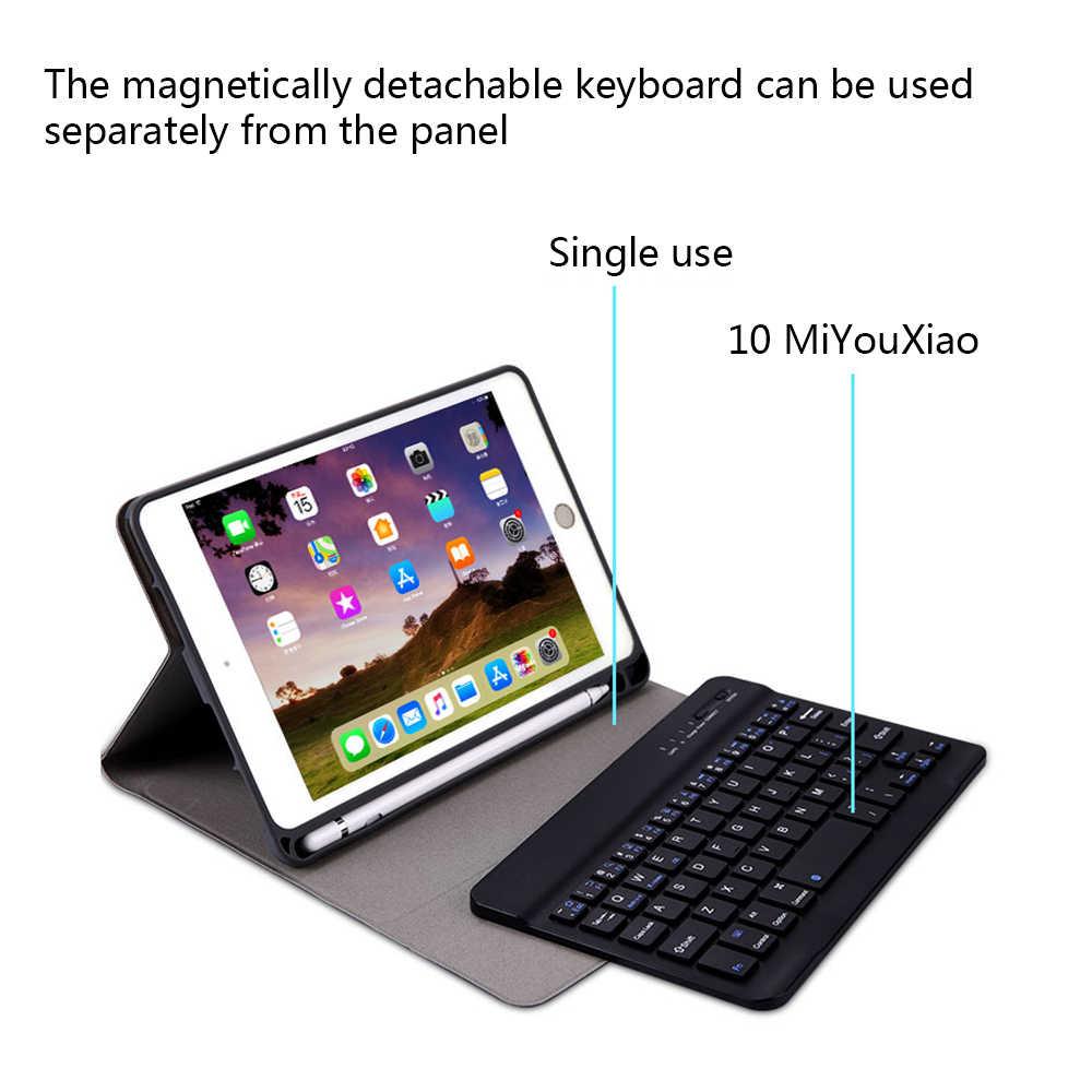 الولايات المتحدة الخلفية لوحة المفاتيح حافظة لجهاز iPad البسيطة 4 باد البسيطة 5 باد البسيطة 2019 جراب كمبيوتر لوحي مع حامل قلم بلوتوث لوحة المفاتيح حقيبة جلد