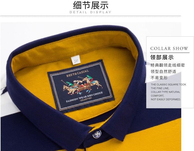2020 nova chegada do outono camisa polo