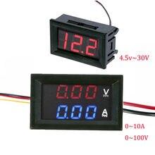 Voltímetro amperímetro dc 100v 10a, vermelho azul led amperímetro medidor digital duplo voltímetro medidor de tensão, voltímetro 4.5v a 30v