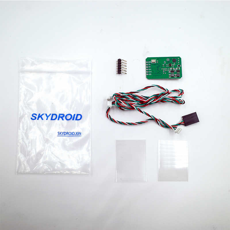 Skydroid T12/T10/SG12 カメラ av 変換ボード