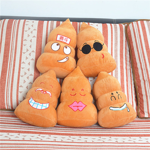 Image 2 - Poop Poo Doll Stuffed & Plush toy Children Kids Toys Plush toys Soft poo Birthday Gifts Cute funny Pillow Christmas gift