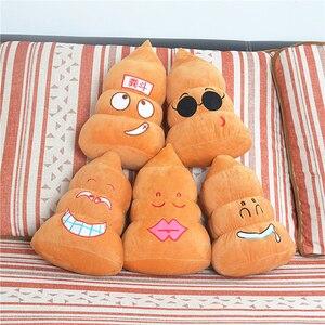Image 2 - Poop Poo ตุ๊กตาตุ๊กตาตุ๊กตาตุ๊กตาของเล่นเด็กของเล่นตุ๊กตาของเล่น poo วันเกิดของขวัญน่ารักตลกหมอนคริสต์มาสของขวัญ