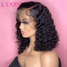 CEXXY Short Curly Bob Lace Front Human Hair Wigs With Baby Hair Brazilian 4X4 Lace Closure Wigs For Women Deep Wave Wig 150%