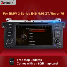 Josmile1 din rádio do carro reprodutor multimídia para bmw e46 m3 rover 75 coupe navegação gps dvd 318/320/325/330 touring hatchback