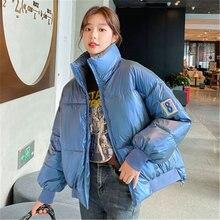 Куртка женская зимняя с воротником стойкой Модный повседневный